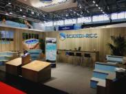 Multibyg-esbjerg-projekter-erhverv-scandicroc-messestand